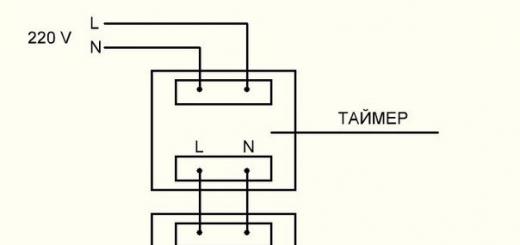 Схема подключения фотореле для уличного освещения