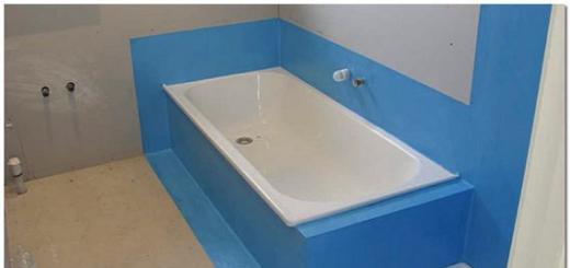 На заметку \ Гидроизоляция ванной: варианты, схемы, особенности