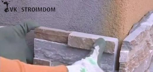 Оформление фундамента искусственным камнем