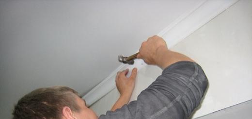 Монтируем натяжной потолок