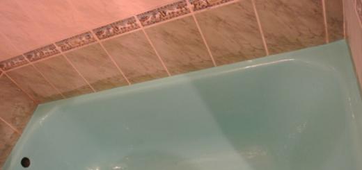 Несколько действенных способов обновить старую эмалированную ванну.