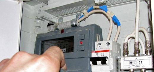 Как выполнить ввод электричества в дом от столба.