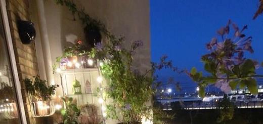 Освещение на балконе